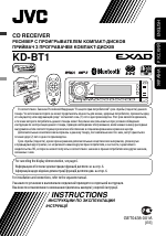 jvc kd bt1 manuals rh manualsdir com jvc kd-bt1 manual pdf jvc kd-bt1 installation manual