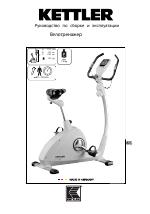 Wonderbaarlijk Pdf Download | Kettler Golf M (maintenance) User Manual (24 pages) PE-98