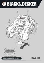 black and decker flex manual