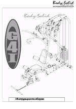 body solid g4i manuals rh manualsdir com body solid exm2000s manual bodysolid manual