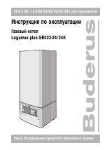buderus logamax plus gb022 manuals rh manualsdir com buderus logamax u052-24k manual buderus logamax plus manual