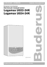 buderus logamax u022 24k manuals rh manualsdir com buderus logamax u122 manual buderus logamax plus gb112 manual