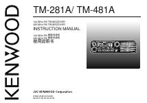 pdf download kenwood tm 281a user manual 79 pages rh manualsdir com