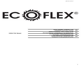 atlantic f117 manual