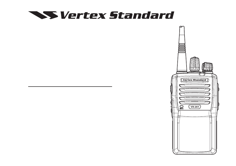 vertex standard vx 261 user manual 24 pages rh manualsdir com Standard to Vertex Form Standard to Vertex Form