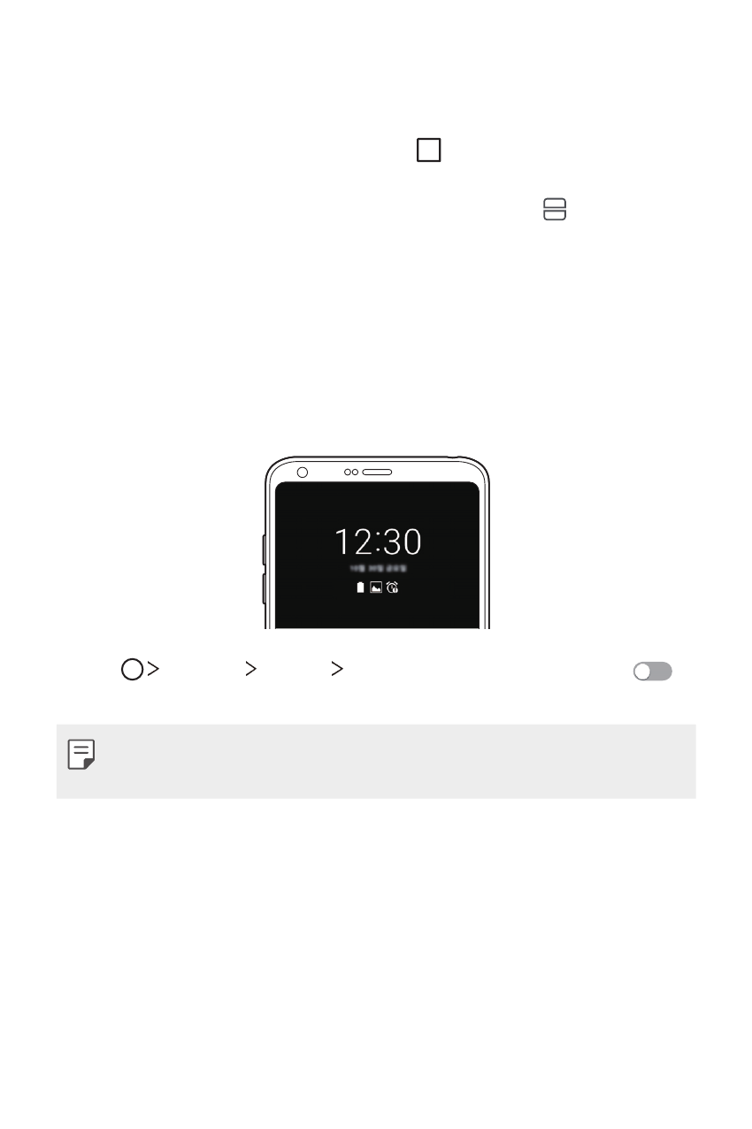 Always-on display, Overview screen   LG G6 H872 User Manual