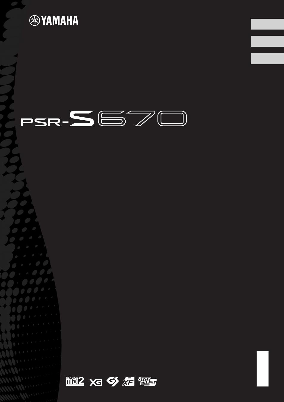 Yamaha PSR-S670 User Manual   108 pages