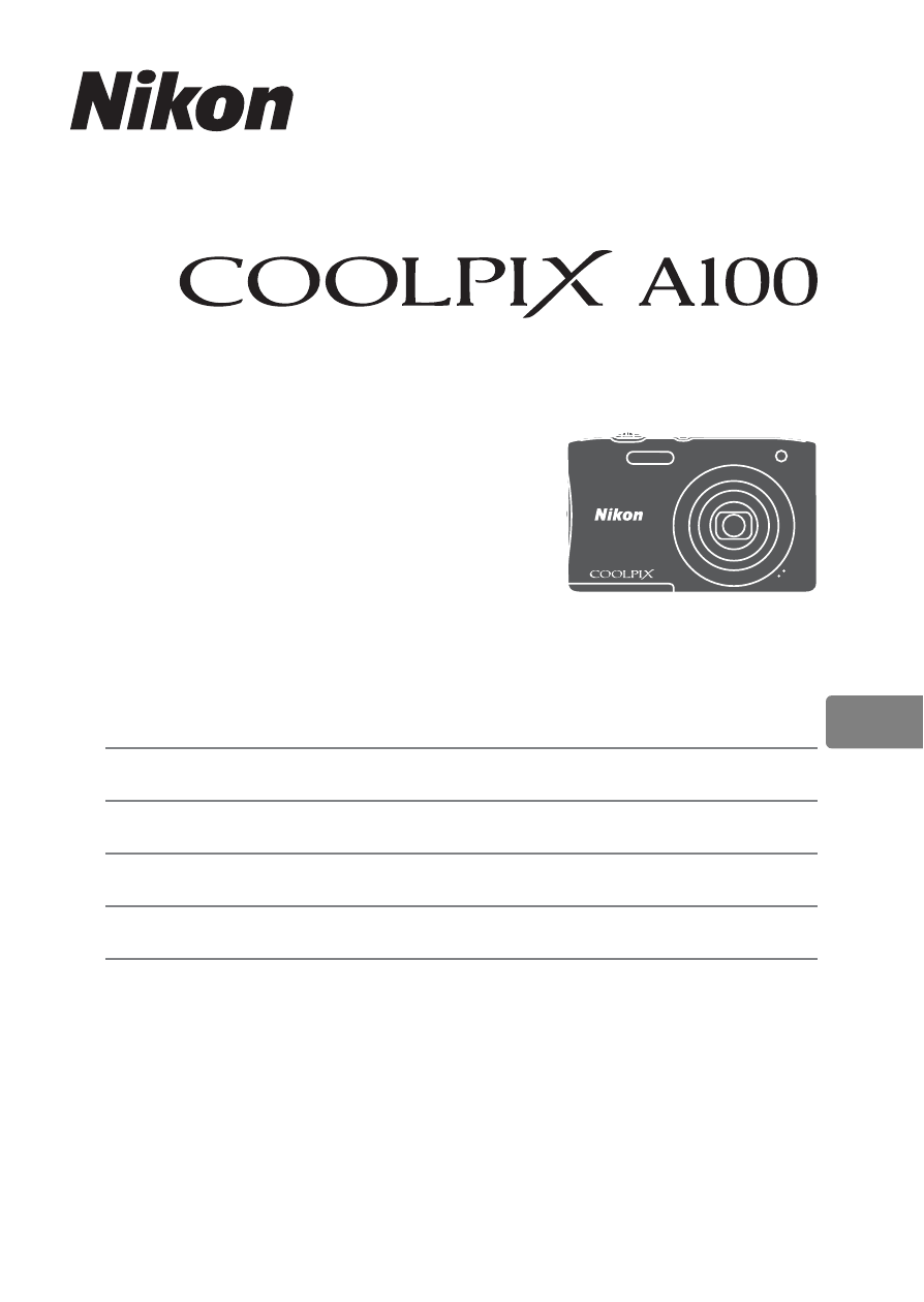 nikon coolpix a100 user manual 36 pages also for coolpix s2900 rh manualsdir com Operators Manual Instruction Guide