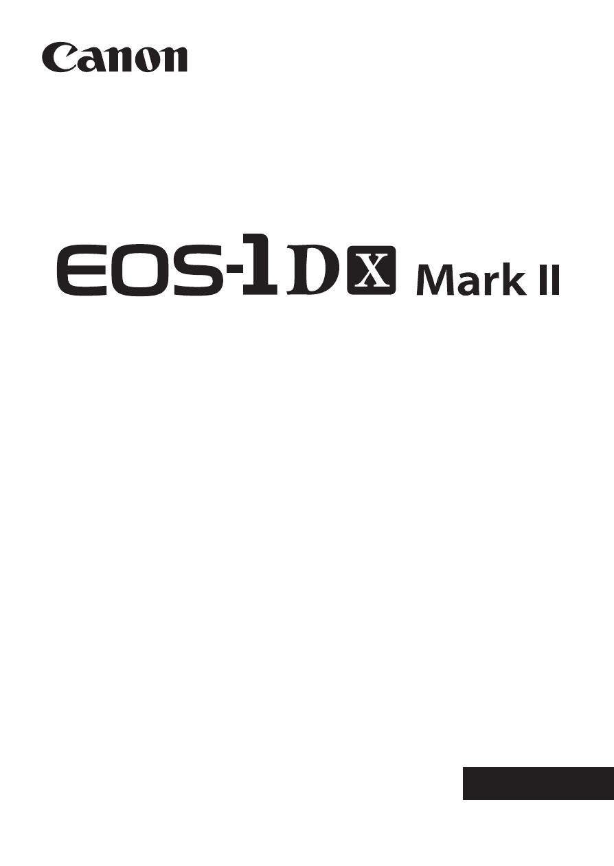 background image. ENGLISH. Wired LAN Instruction Manual