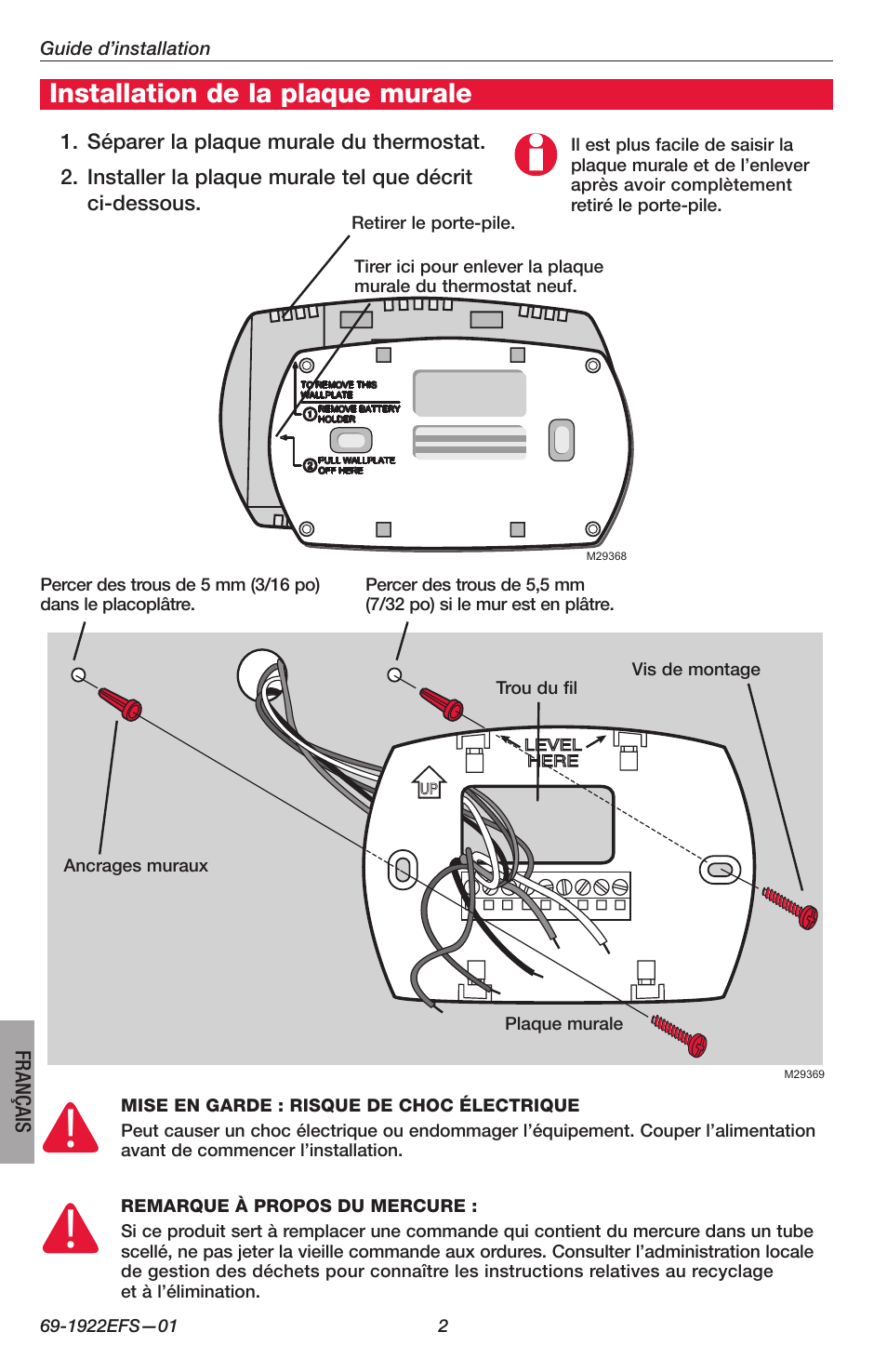 Honeywell Th5000 Wiring Diagram Start Building A Th6000 Thermostat Wire Installation De La Plaque Murale Focuspro Series Rh Manualsdir Com