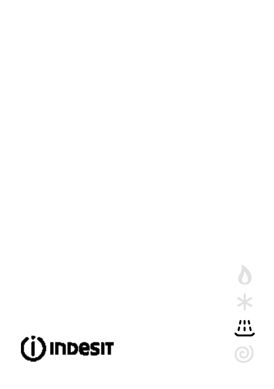 Инструкция indesit idl 40