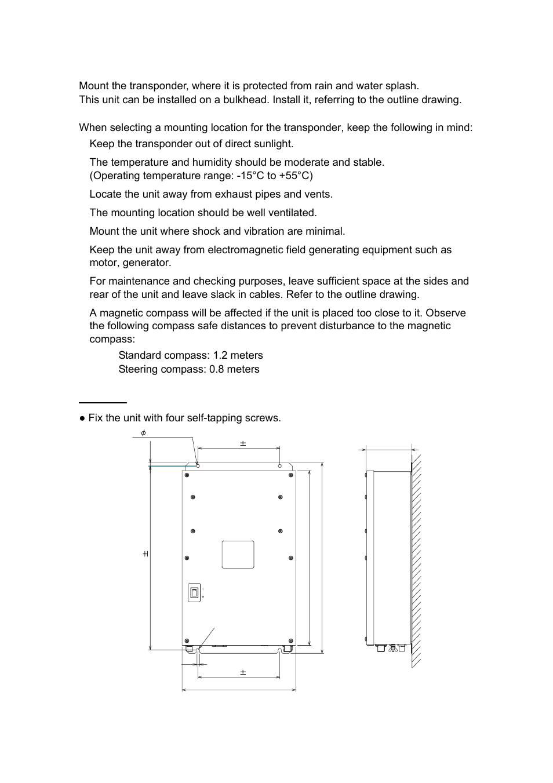 3 uais transponder furuno fa 150 user manual page 16 54 rh manualsdir com Example User Guide furuno ais fa-150 user manual