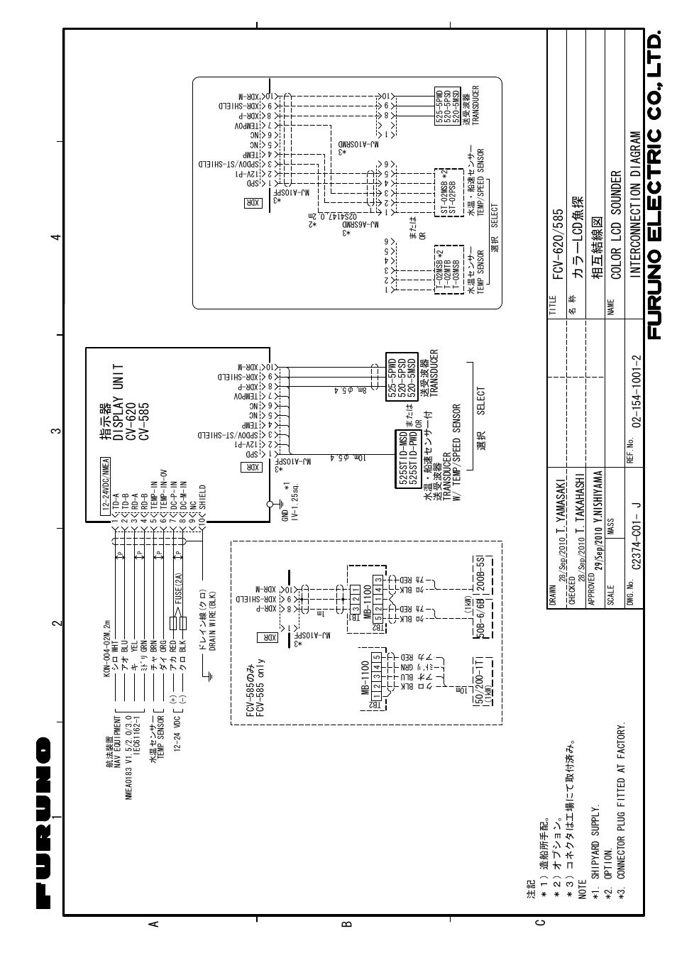 Interconnection Diagram  Y Nishiyama S  57