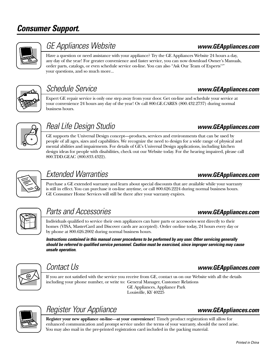 Consumer Support Back Cover Ge Liances