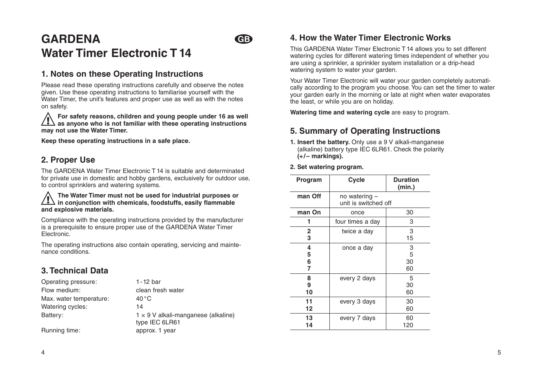 Gardena Water Timer Electronic T 14 Gardena Water Timer