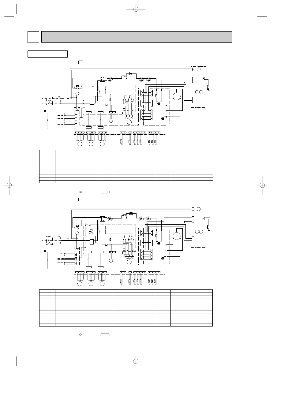 wiring diagram 8, models mxz-24uv, outdoor unit | mitsubishi electric mxz-