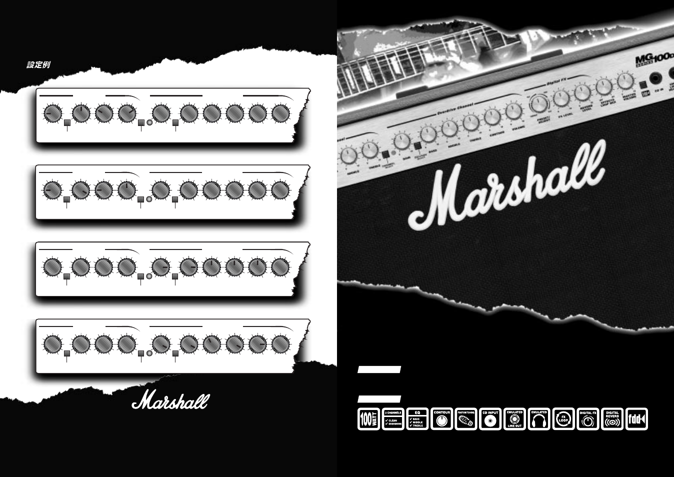 marshall amplification mg100dfx user manual 6 pages also for rh manualsdir com marshall mg100fx manual marshall mg100fx manual
