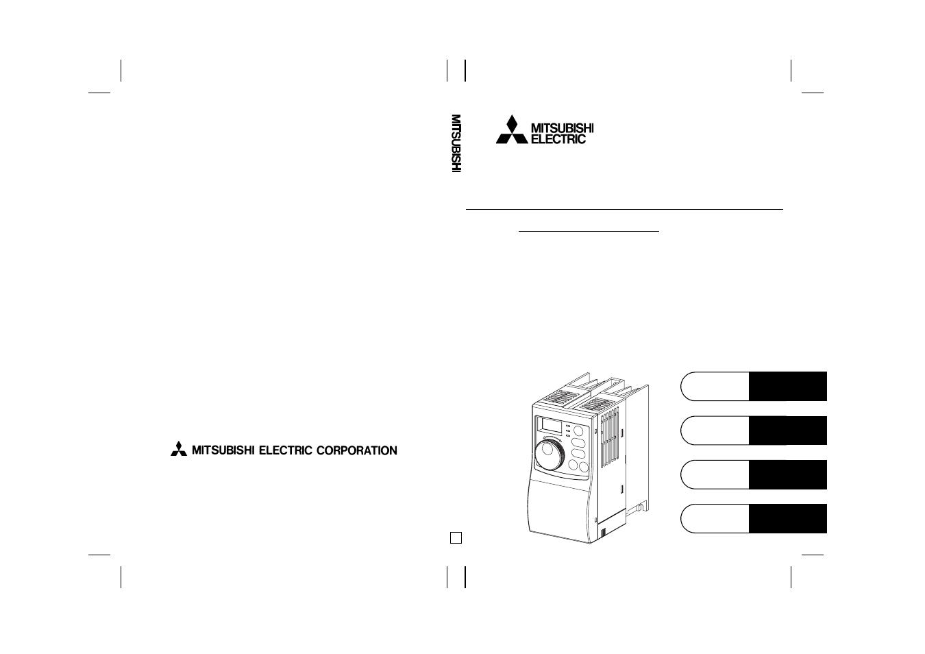 mitsubishi electric fr