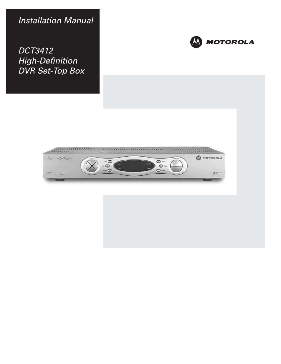 motorola dct3412 manual user guide manual that easy to read u2022 rh sibere co