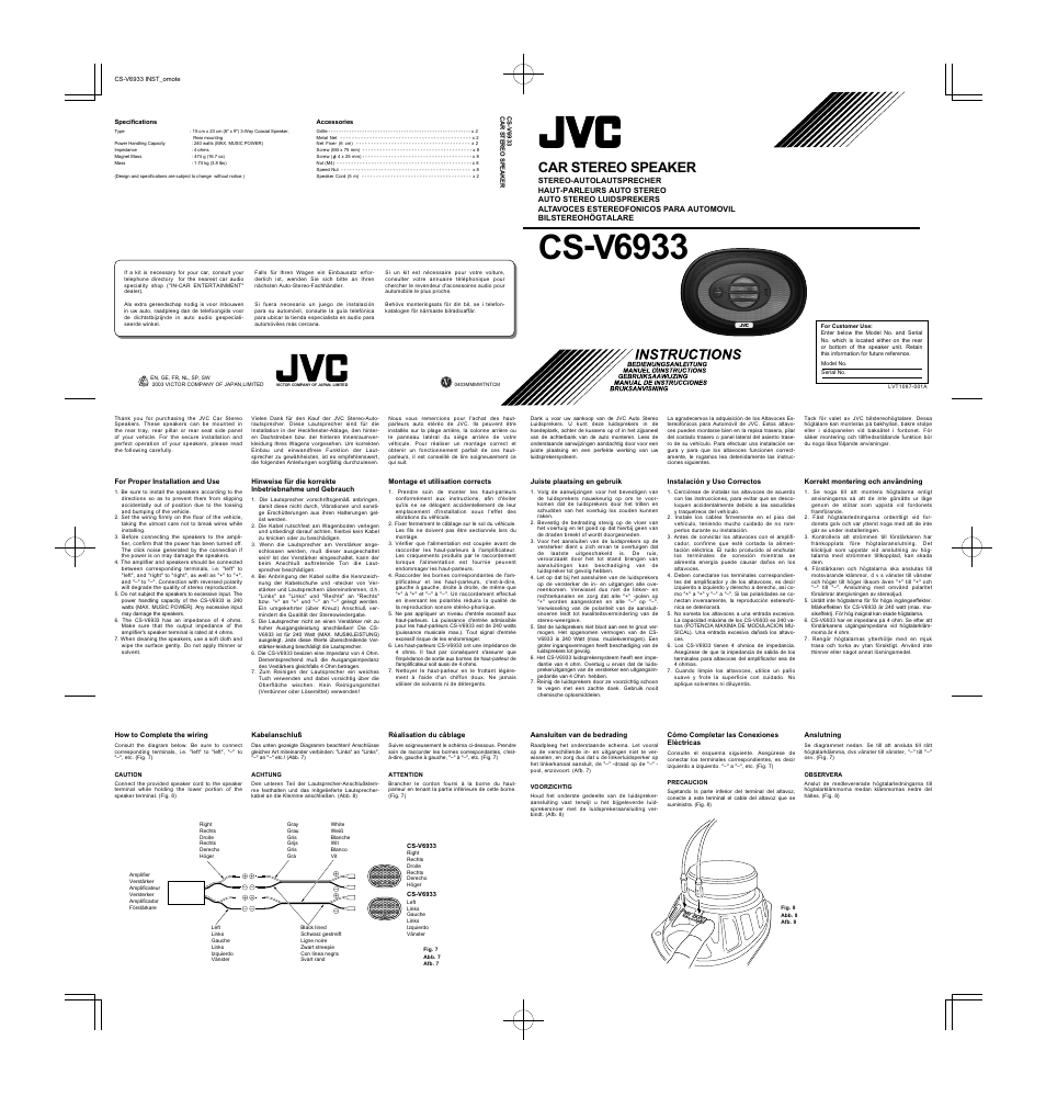 Colorful Jvc Kd R200 Wiring Diagram Photos - Wiring Standart ...