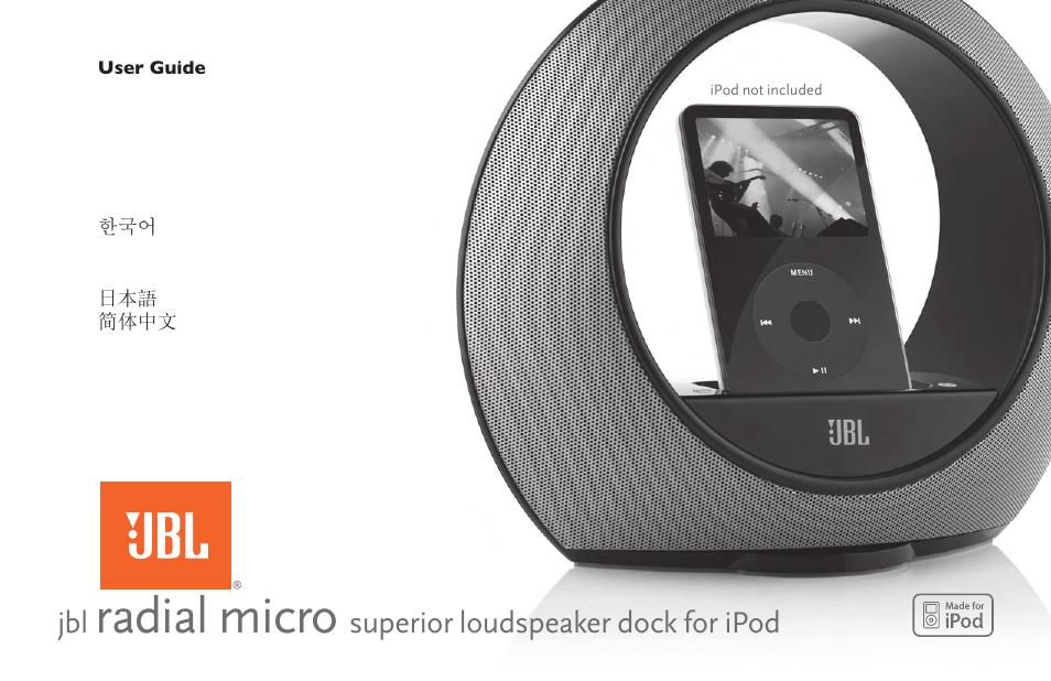 jbl radial micro user manual 9 pages rh manualsdir com JBL Charge Bluetooth Speaker Manual jbl radial micro user manual