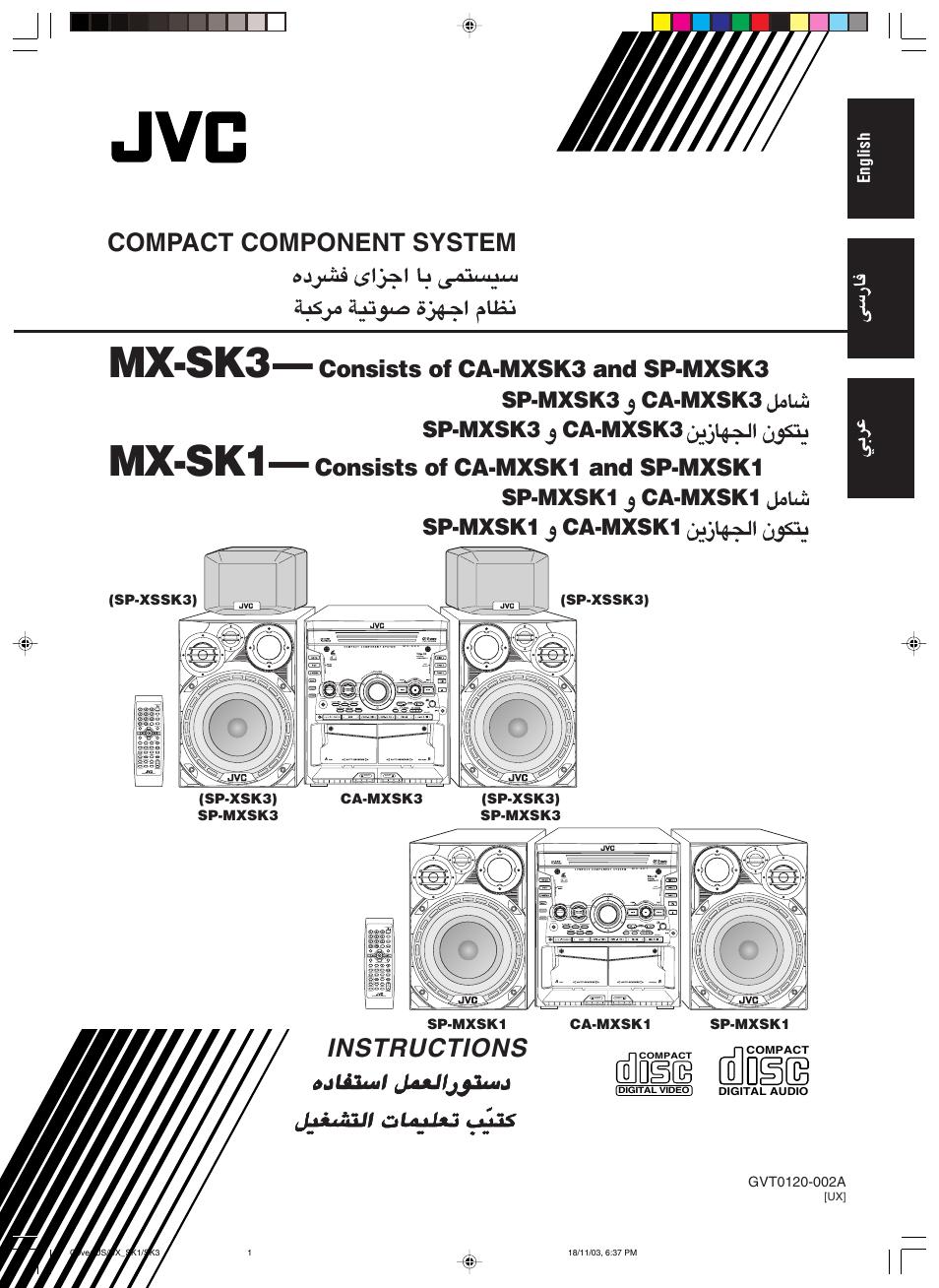Ux version, Instructions, Mx-sk3 | Mx-sk1, Ýuä q,
