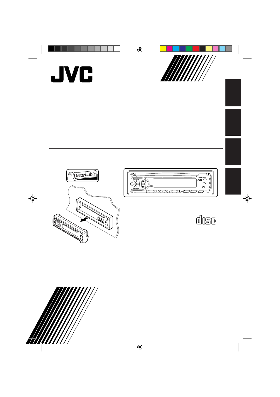 jvc kd s636 page1 kds 19 jvc radio wiring diagram 1990 jeep cherokee limited radio jvc kd sr81bt wiring diagram at webbmarketing.co