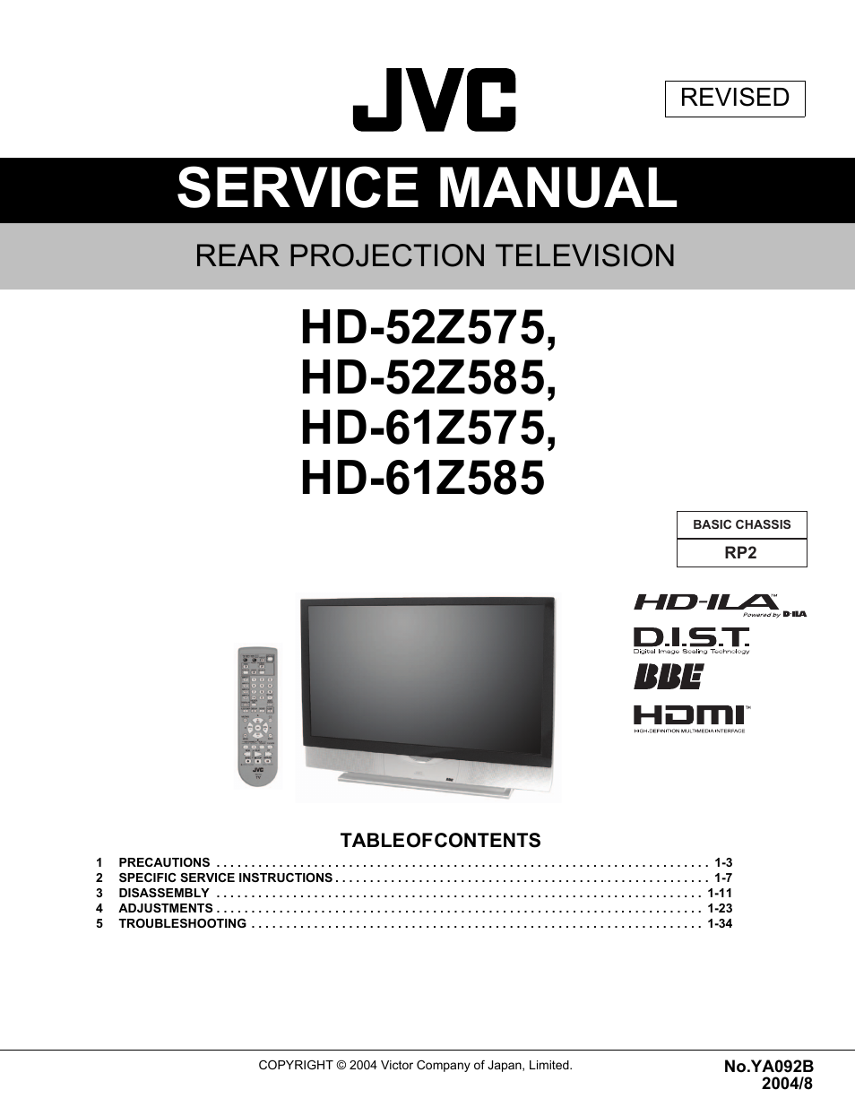 jvc hd 52z575 user manual 37 pages rh manualsdir com JVC Boombox JVC TV