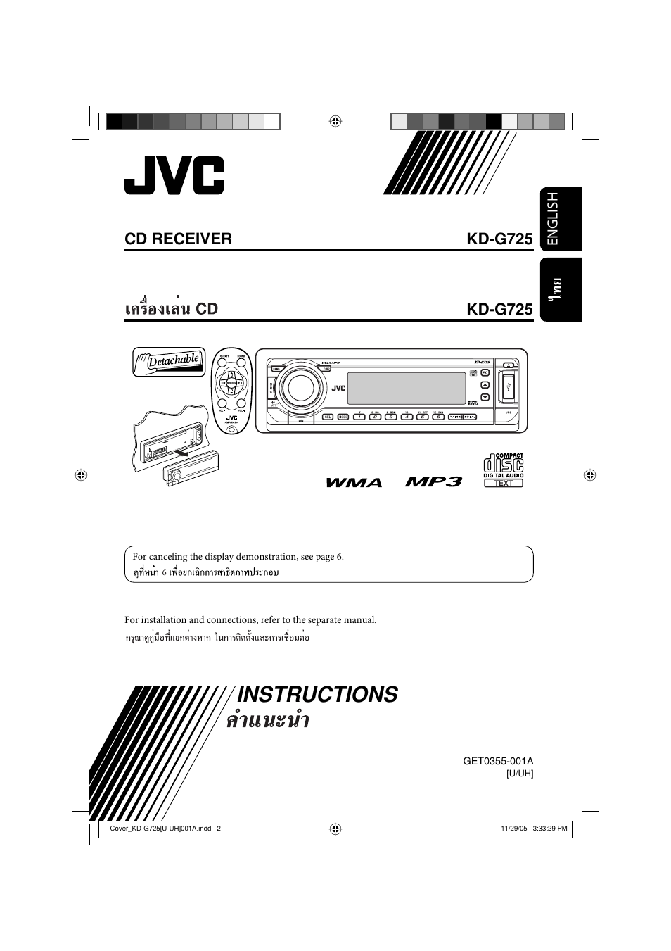 Jvc Wiring Diagram Model Kd G210 Not Lossing Harness Color Coating Library Rh 57 Evitta De