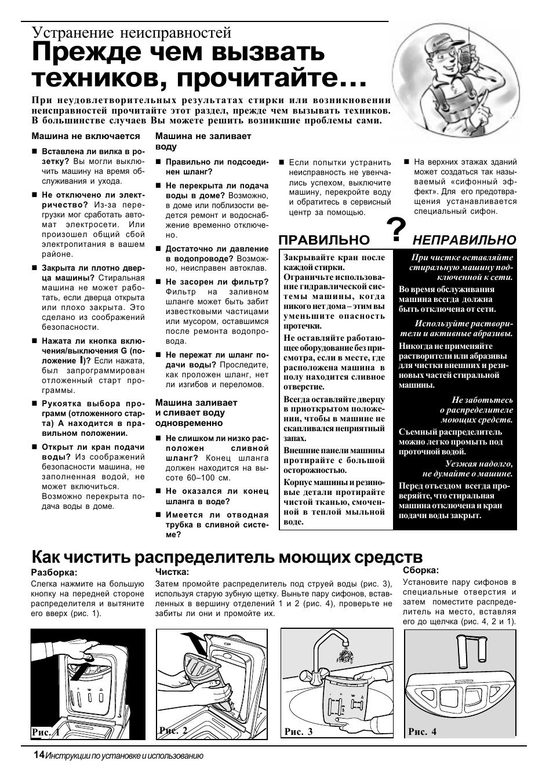инструкцию к ariston ат 84