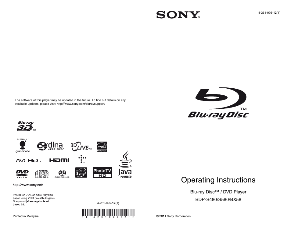 Sony blu ray player remote control codes | codes for universal remotes.