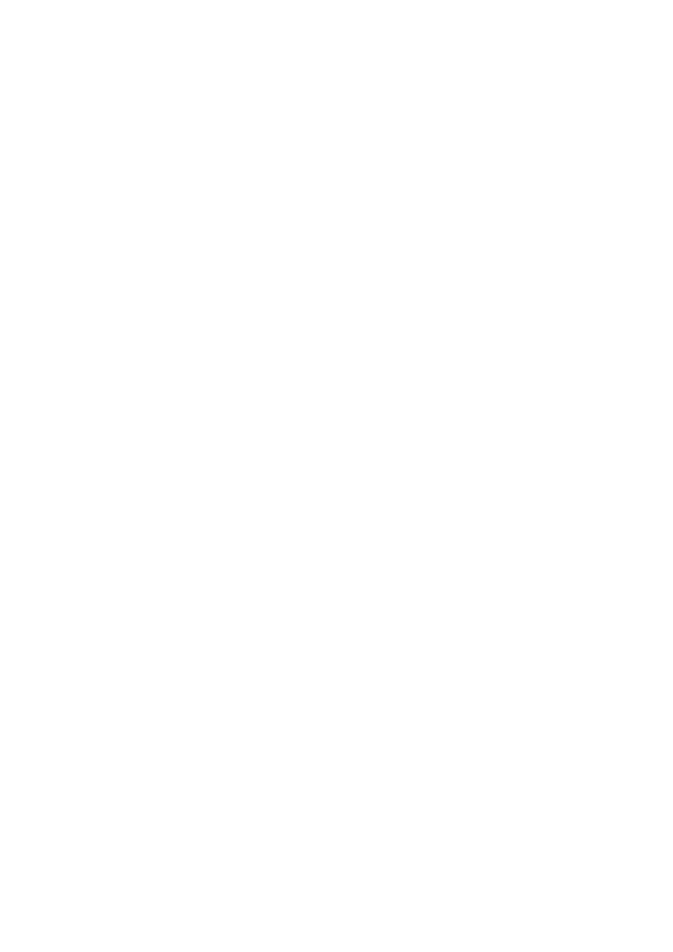 Customer Response Star Micronics Rs 232c Serial To Parallel Converter Spc 8k User Manual Page 27