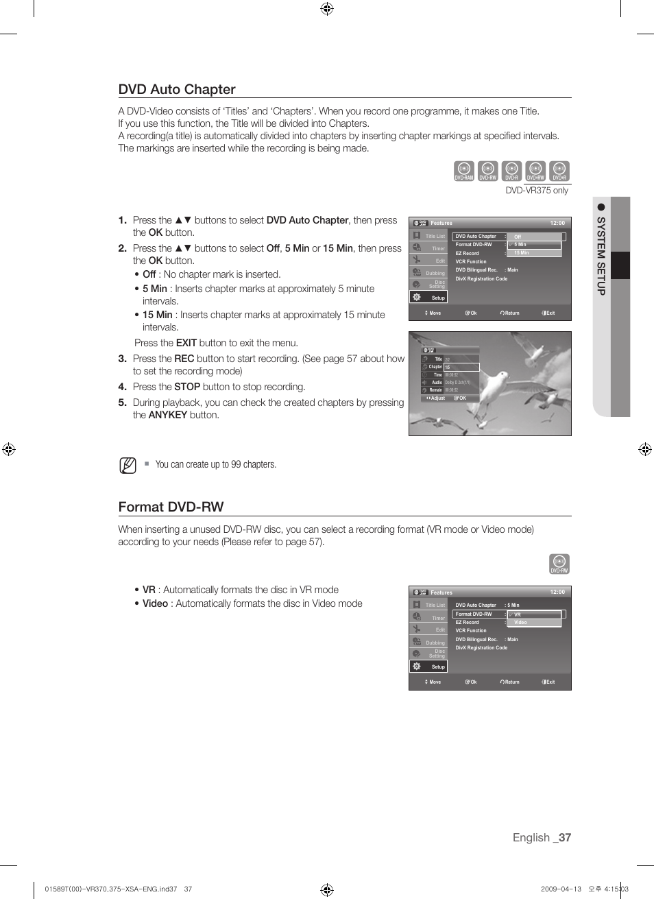 xcvkl dvd auto chapter format dvd rw samsung dvd vr375 user rh manualsdir com dvd vr357 manual samsung dvd vr375 manual pdf