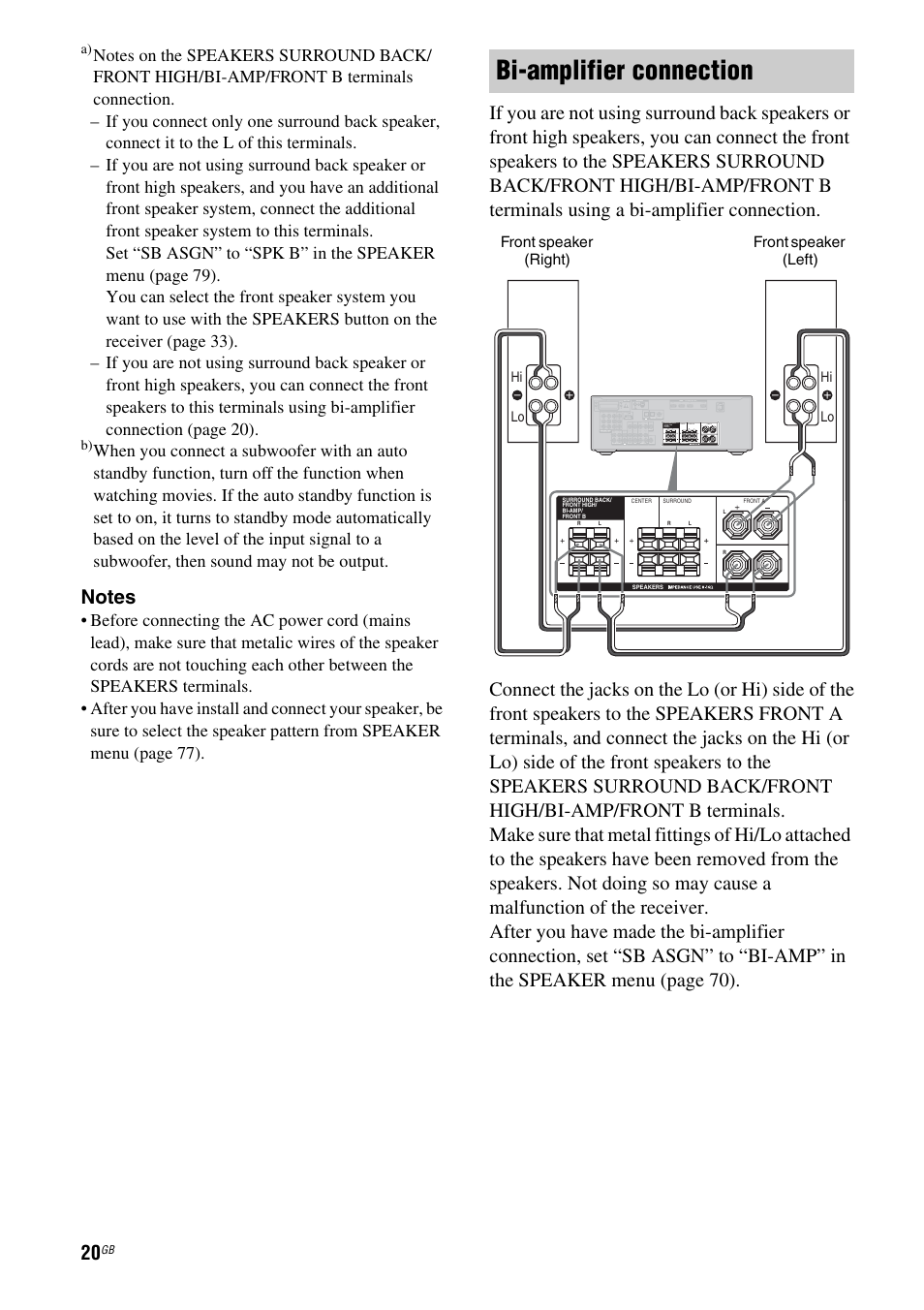 Bi-amplifier connection | Sony STR-DH710 User Manual | Page 20 / 100