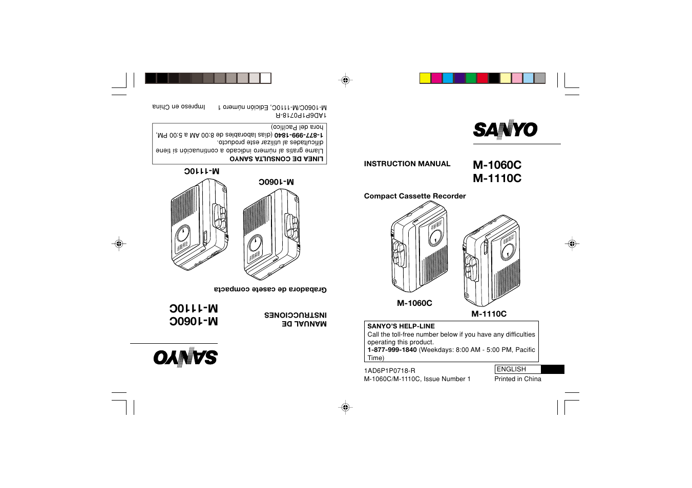 Sanyo M1060C User Manual   10 pages