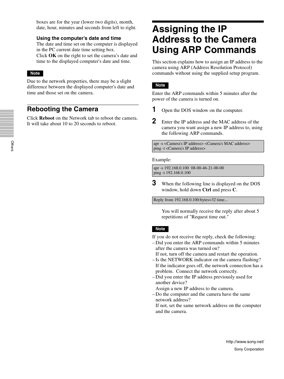Rebooting the camera | Sony SNC-RZ30N User Manual | Page 44 / 44