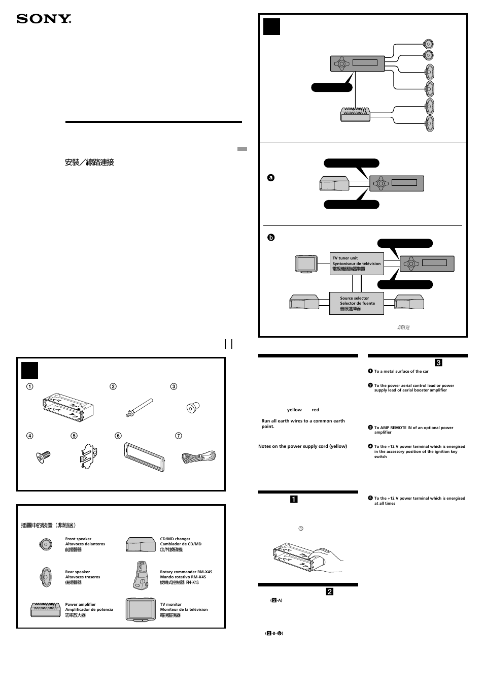 Sony Car Stereo Speaker Wiring Diagram : Sony xplod speaker wiring diagram images
