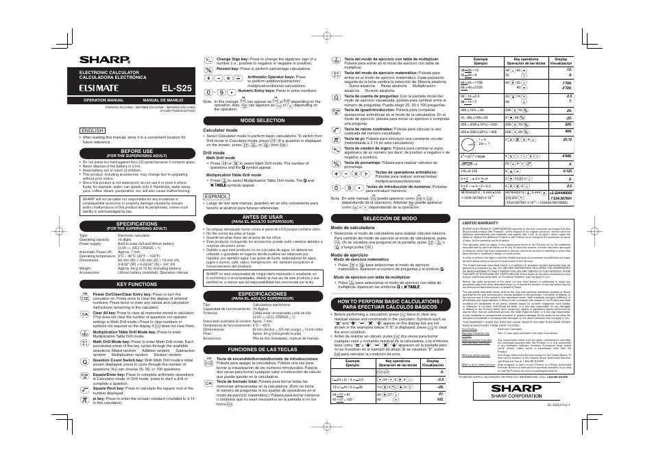 sharp el 512 calculator manual