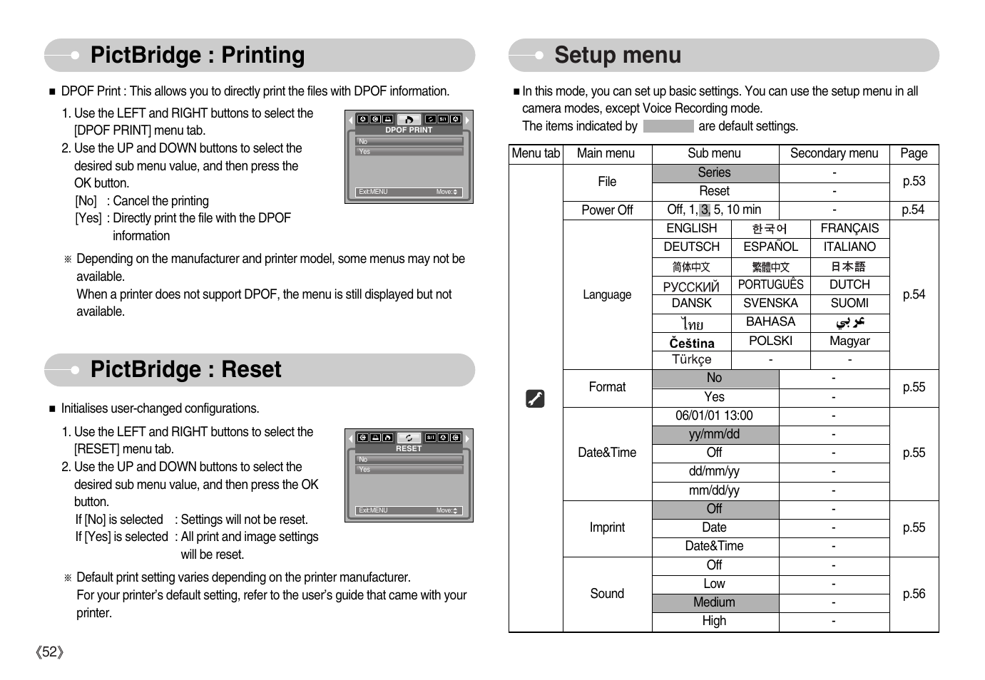 setup menu pictbridge printing pictbridge reset samsung rh manualsdir com Samsung Battery Replacement Samsung Camera