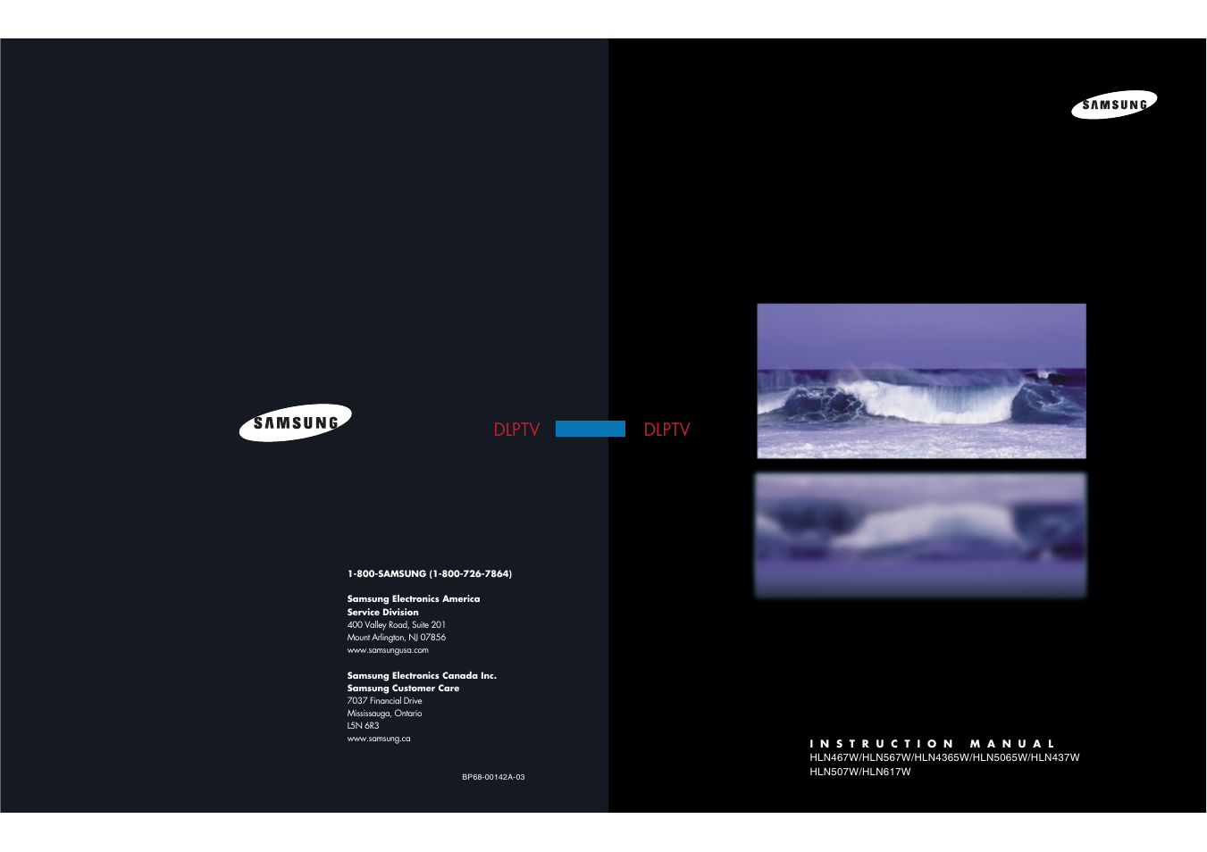 samsung ln437w user manual 46 pages also for tantus hln467w rh manualsdir com