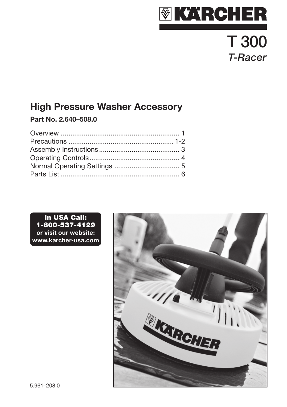 karcher pressure washer instructions