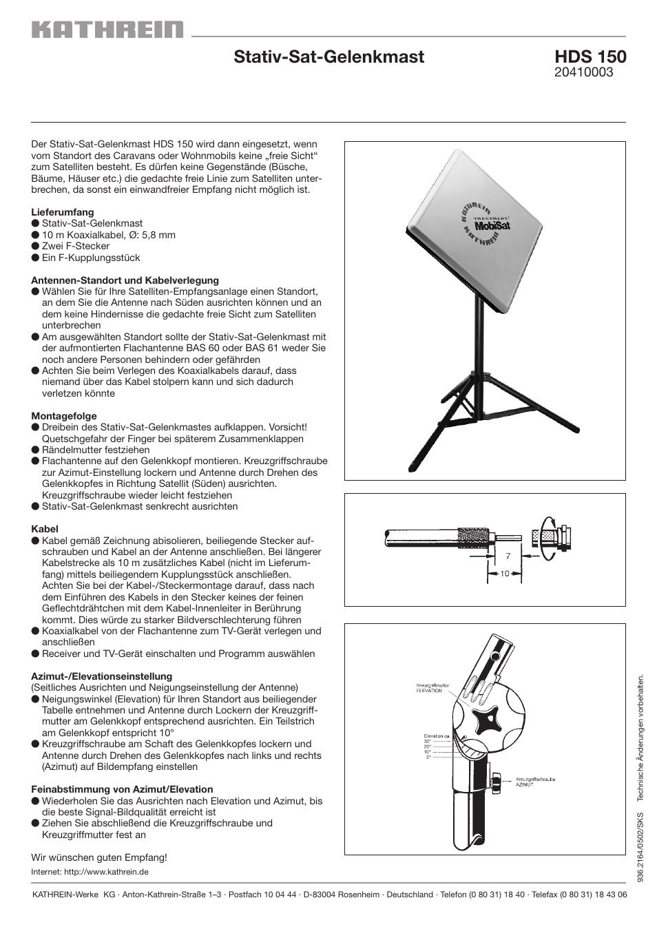 Kathrein Hds 150 User Manual 3 Pages