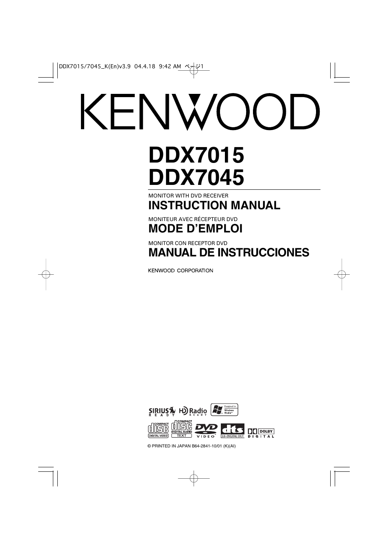 KENWOOD 8 PIN Power Harness DDX-6017 DDX-7015 Monitor Harness NEW