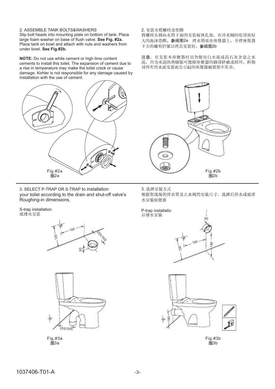 Kohler Odeon Vitreous China P S Trap Toilet K 8741t User