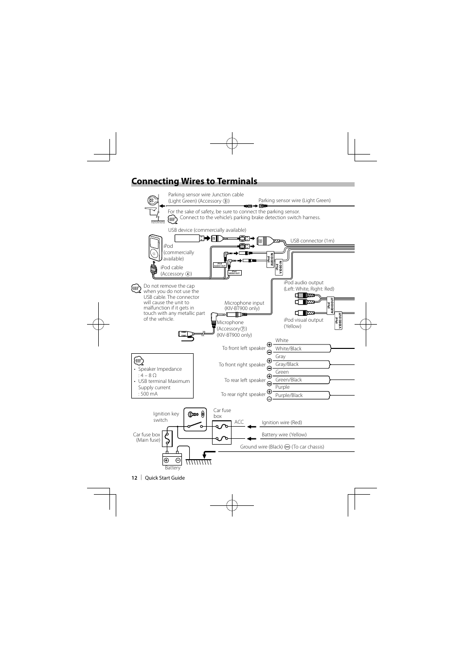 Connecting wires to terminals | Kenwood KIV-BT900 User Manual | Page 12 / 48Manuals Directory