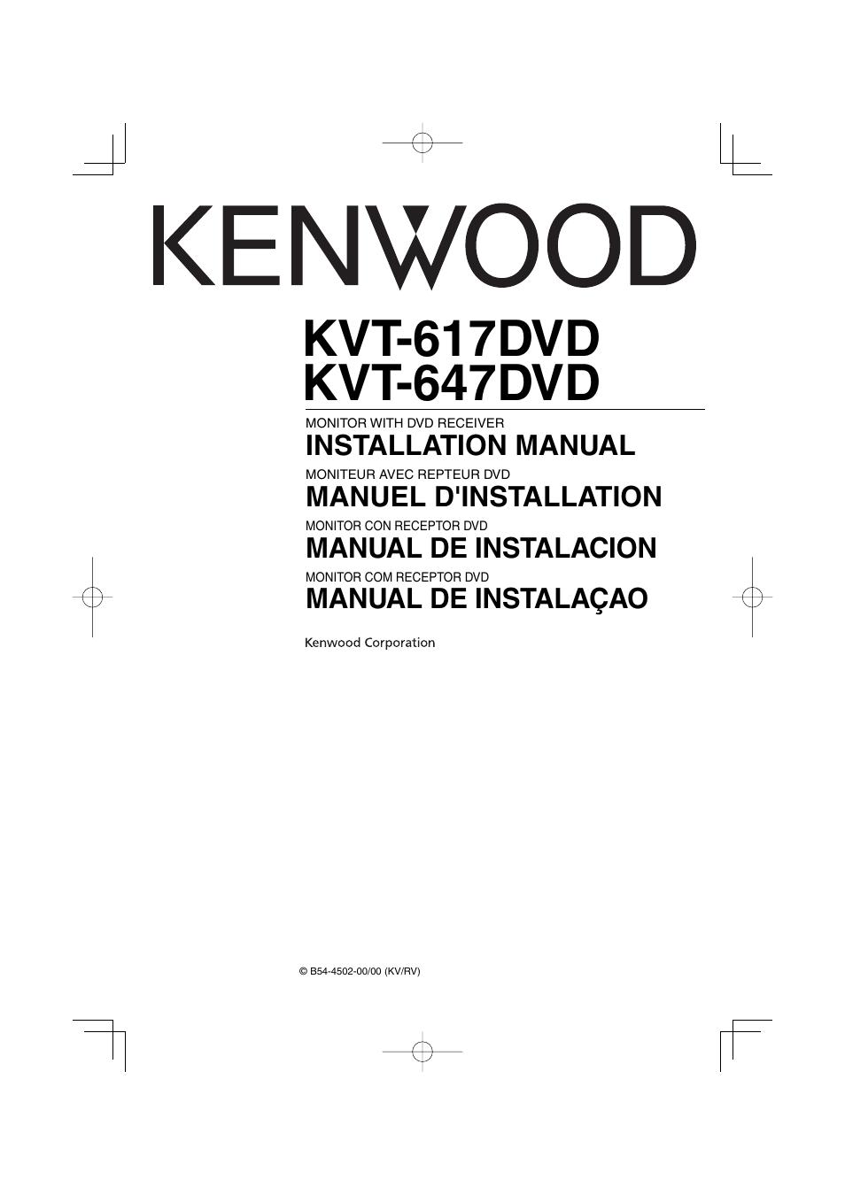 Kenwood Kvt 617dvd Installation Manual 516 Wiring Diagram