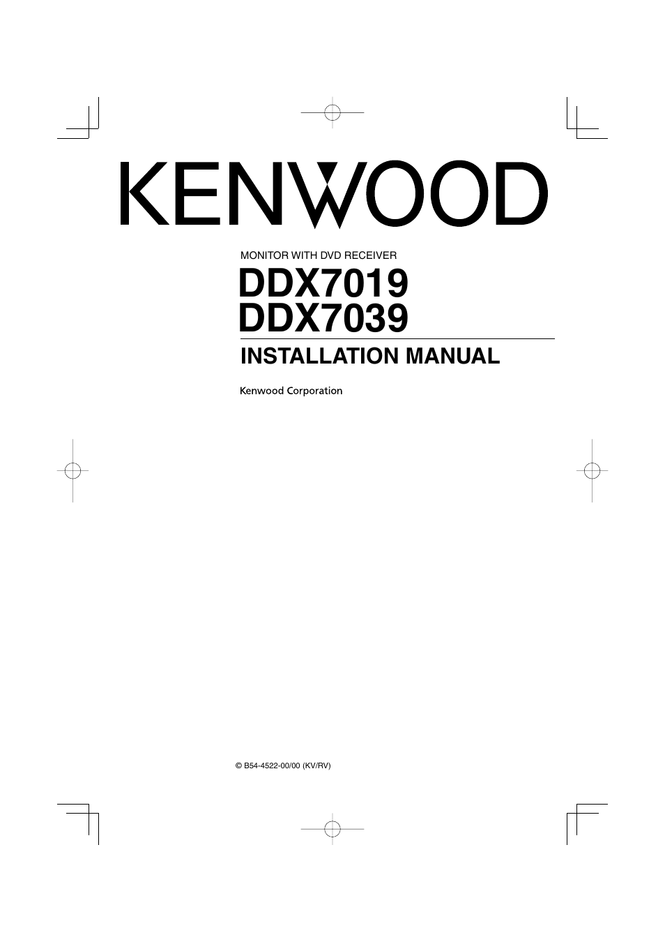 kenwood ddx7019 user manual