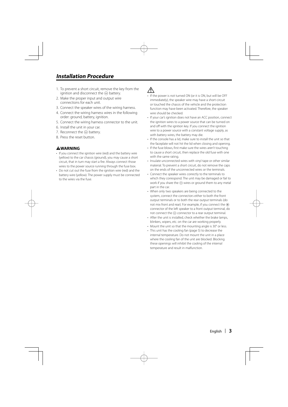 Installation Procedure Kenwood Ddx7039 User Manual Page 3 12 Car Fuse Box Short Circuit