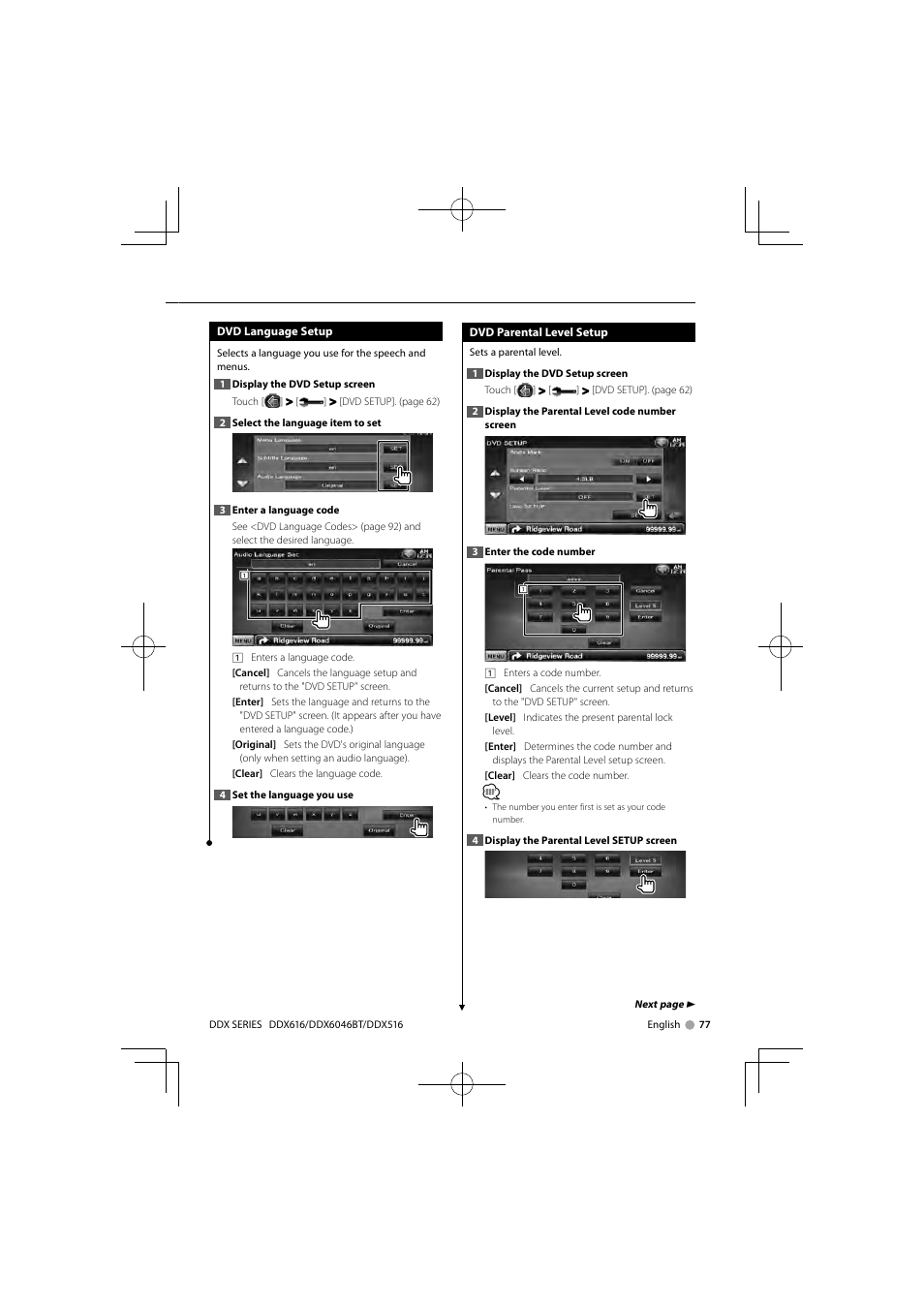 kenwood dnx6160 user manual page 77 100 also for dnx5160 rh manualsdir com Kenwood DNX 6160 Review Kenwood DNX6160 Wiring-Diagram