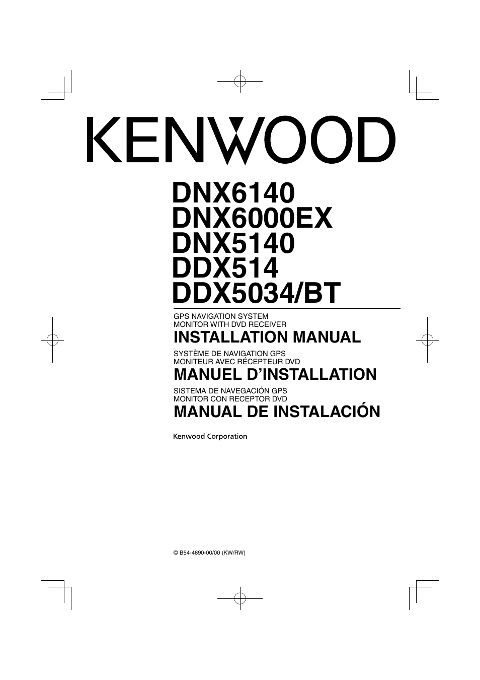 Kenwood ddx5034 user manual 32 pages also for ddx5034bt sciox Gallery